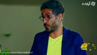خرد جنسی - دکتر اکبر جباری - زیست جنسی در زمین فلسفه