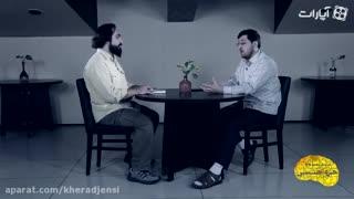 خرد جنسی - دکتر مجتبی احمدی - الهیات جنسی