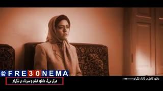 دانلود فیلم غلامرضا تختی(کامل)