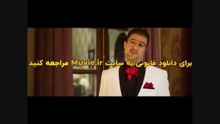 دانلود قسمت دوم سریال سال های دور از خانه شاهگوش 2 با لینک مستقیم