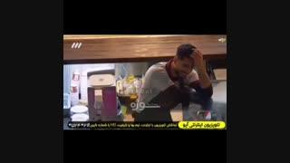 دوربین مخفی جالب ایرانی ، همه مردم تعجب میکنن!