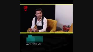 قسمت هفتم مجموعه طنز زیپ شو - پلاتو مجری