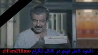 دانلود رایگان رحمان 1400 (FarsFilimo@)