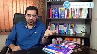 مقدمه و معرفی پارسیان دانش