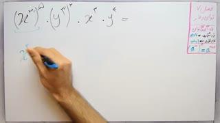 ریاضی 8 - فصل 7 - بخش 2 :  پرانتز توان دار و عبارت های جبری
