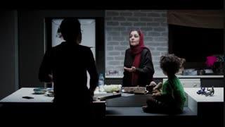 فیلم سینمایی اتاق تاریک با بازی ساعد سهیلی و ساره بیات