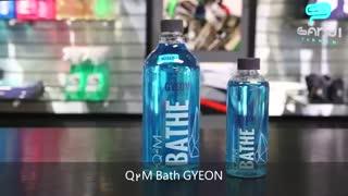 معرفی شامپو غلیظ مخصوص شستشوی بدنه خودرو Q2M Bath جیون-GYEON-گنجی پخش