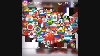 موسسه حقوقی آینده سازان مهر