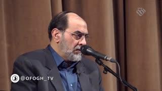 """""""انقلاب فرهنگی"""" و قرائت های مخدوش"""
