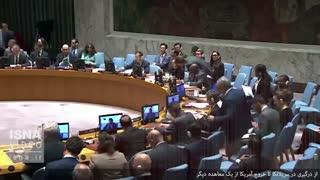 از درگیری در سریلانکا تا خروج آمریکا از یک معاهده دیگر