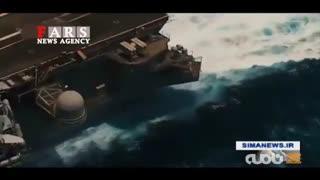 رصد ناو آمریکا توسط پهپاد سپاه