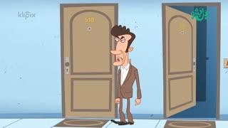 مجموعه انیمیشن بل بشو - دیوارهای کاغذی