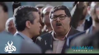 سکانسی از سریال کمدی هیولا ساخته مهران مدیری