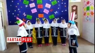 مناظره موزیکال استکبارستیزانه در یک مدرسه دخترانه
