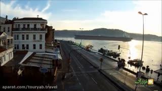 ساحل ببک استانبول