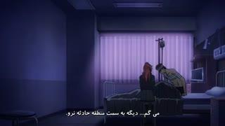 Shoumetsu Toshi  قسمت 4 فارسی