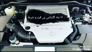 تعمیر فوق تخصصی موتور تمامی خودروها