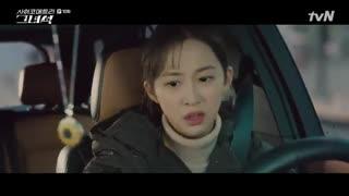 سریال He Is Psychometric قسمت دهم با بازی نقش اول جینیونگ گات سون با زیرنویس فارسی