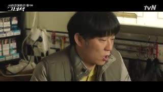 قسمت پانزدهم سریال کره ای پسر روان سنج He is Psychometric 2019 - با زیرنویس فارسی - با بازی جین یونگ عضو Got7