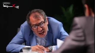 سکانسی از مجموعه عطسه تحلیل سینمایی استاد در مورد پف فیل و ...