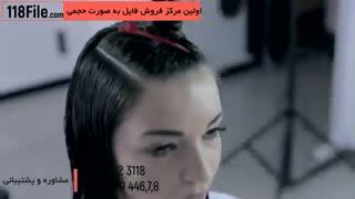 آموزش مدل مو لایه لایه برای بانوان خوش سلیقه
