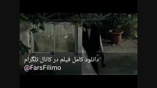 سکانس جنجالی سریال ممنوعه (دانلود رایگان کامل فیلم) @filimo_irani