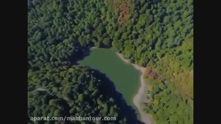 تور باداب سورت تا دریاچه چورت تعطیلات خرداد - ماهبان تور