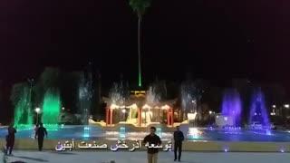 آبنمای هارمونیک موزیکال پارک هفت تیر اندیمشک www.Abonoor.ir