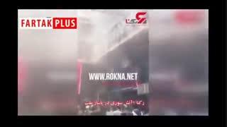 آتشسوزی در پاساژ ملت تهران