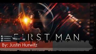 موسیقی متن فیلم نخستین انسان اثر جاستین هورویتز