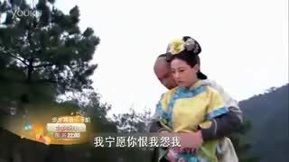 دانلود سریال چینی قلب سرخ - 2011 Scarlet Heart