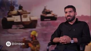 روایتی از زندگی طلبه مدافع حرم شهید صدرزاده