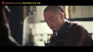 دانلود سریال چینی عشق سلطنتی روئی در قصر - 2018 Ruyi's Royal Love in the Palace