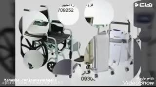 اجاره تجهیزات پرستاری - وسایل پزشکی