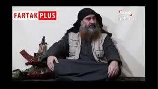 فیلم دیگری که از ابوبکر البغدادی منتشر شد