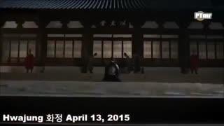 پخش سریال شاهزاده جونگ میونگ با بازی چا سئونگ وون از شبکه پنج سیما