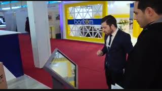 پست بین المللی PSP - نمایشگاه بین المللی لجستیک تهران