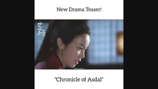 Asadal.Chronicles.Teaser