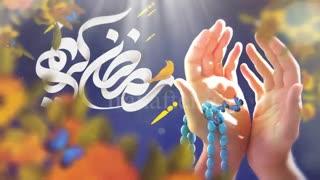 افترافکت ماه رمضان