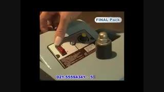 دستگاه پرس پدالی - دوخت پدالی 02155594341