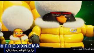 انیمیشنThe Angry Birds Movie 2 انیمیشن پرندگان خشمگین ۲