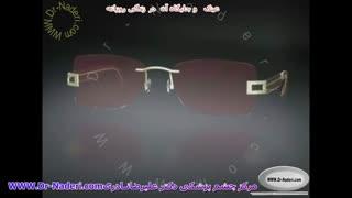 عینک و جایگاه آن در زندگی روزانه -مرکز چشم پزشکی دکتر علیرضا نادری