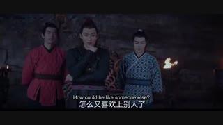 قسمت سی و هفتم  سریال چینی افسانه ها (the legends 37)بازیرنویس انگلیسی-درخواستی وپیشنهادویژه )