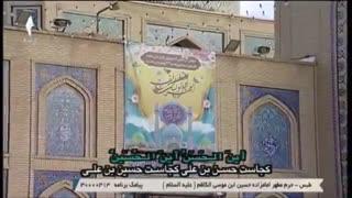 دعای ندبه طبس حاج حمید رمضانیور - حرم امامزاده حسین بن الامام الکاظم ع  طبس