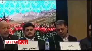 چُرت زدن فرماندار خوانسار هنگام سخنرانی استاندار