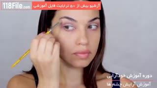 جذاب ترین آرایش در کوتاهترین زمان