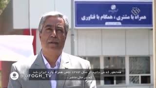 چهل سالگی انقلاب، کارنامه، کردستان