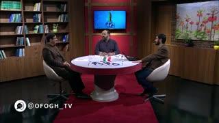 جنگ روانی و رسانه ای تبلیغاتی ضد روحیه و اعتماد به نفس ایرانی و سانسور مشکلات در غرب