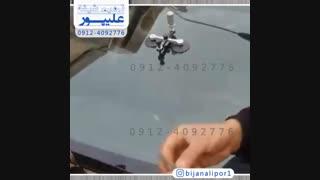 ترمیم شیشه علی پور
