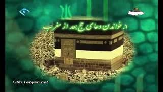 اعمال مشترک شبهای ماه مبارک رمضان